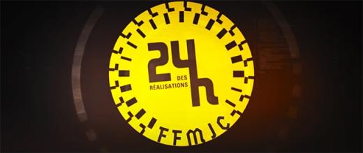 24h_LogoFilm
