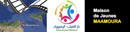 Bandeau_Maamoura